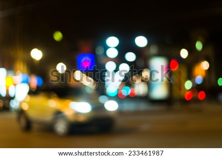 City night lights, car rides through the night city - stock photo