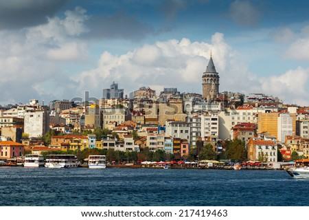 City of Istanbul, Turkey - stock photo