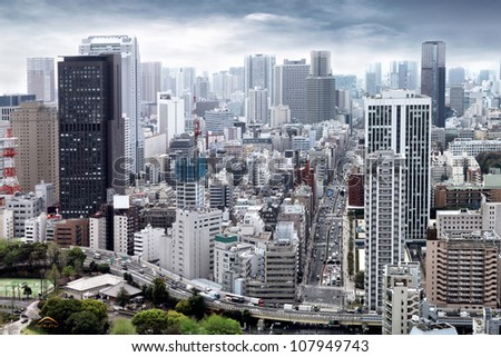 City view - stock photo