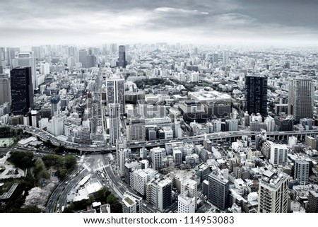 City view of skyscarpers - stock photo
