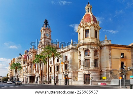 Cityscape historical places  of Valencia - city in Spain . - stock photo
