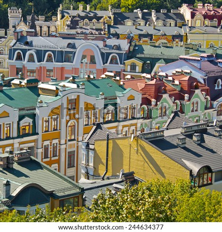 Cityscape of beautiful modern colorful houses in Kyiv - stock photo