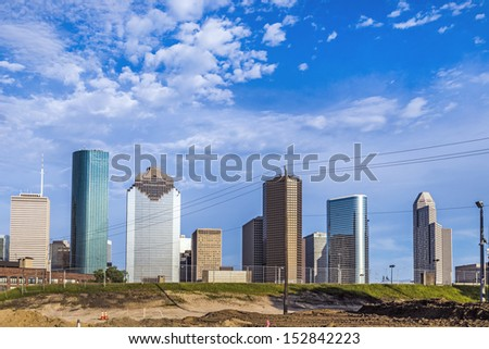 cityscape of Houston in late afternoon light - stock photo