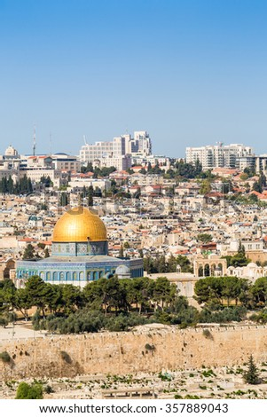 Cityscape of Jerusalem, Israel - stock photo