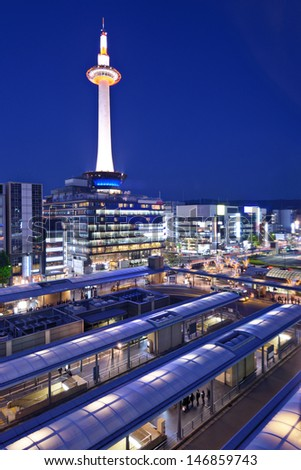 Cityscape of Kyoto, Japan at Kyoto Tower. - stock photo