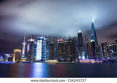 cityscape of modern city,shanghai - stock photo