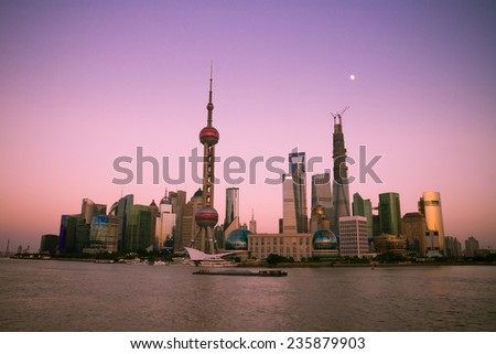 Cityscape of Shanghai Chinese ,Shanghai is a International metropolis - stock photo