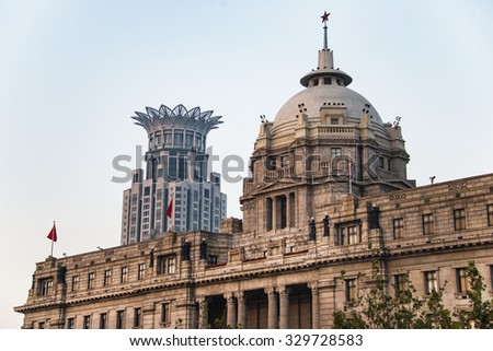 cityscape of the bund in shanghai with excellent historical buildings - stock photo