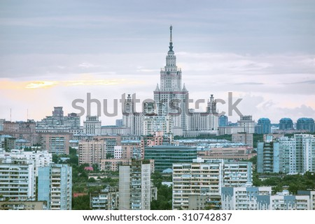 Cityscape with Lomonosov Moscow State University on Sparrow Hills in Moscow, Russia. - stock photo