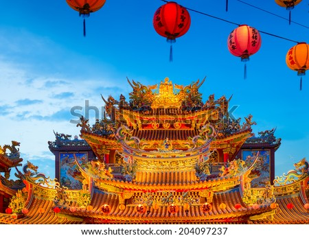 Ciyou Temple, Taipei - Taiwan - stock photo