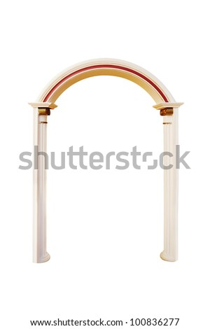 Classic arch - stock photo