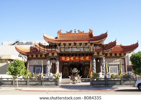 classic chinese style building - stock photo