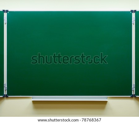 classic empty blackboard - stock photo