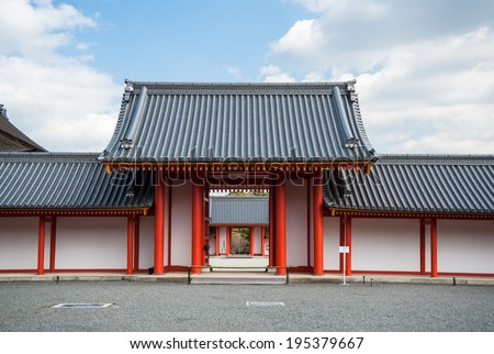 Classic japanese gates into Imperial Palace, Kyoto, Japan - stock photo