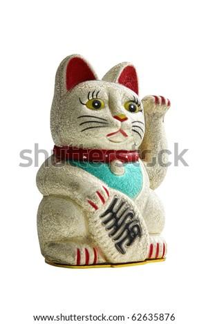 Classic japanese maneki-neko (lucky cat) - stock photo