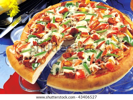 Classic Pizza - stock photo