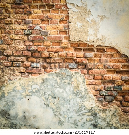 Classic Rock wall wtih background - stock photo