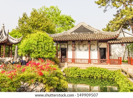 Classical Chinese garden in Shanghai, China - stock photo