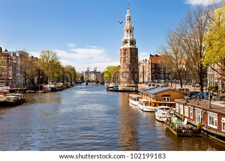 Classical landscape of Amsterdam, Netherlands - stock photo