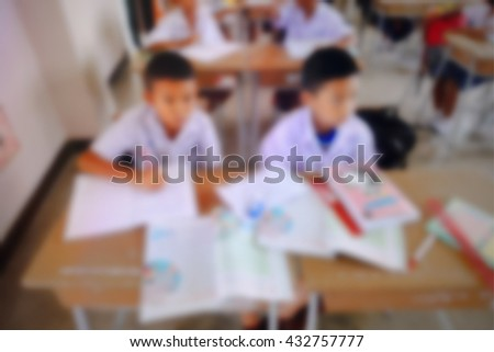 Classroom in primary school of Thailand - stock photo