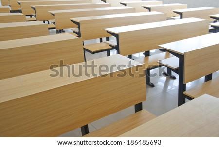 classroom seats - stock photo