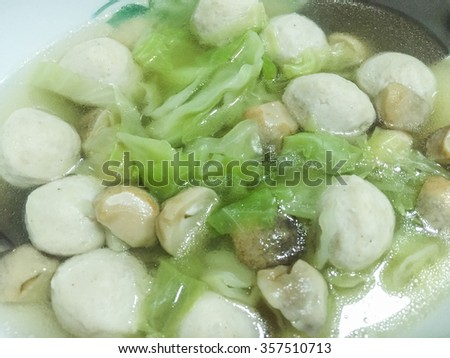 Clear Soup with Vegetables and Meatballs - stock photo