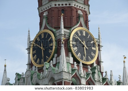 Clock on Kremlin in Moscow - stock photo