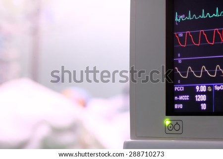 Clock surveillance monitor of patient concept - stock photo