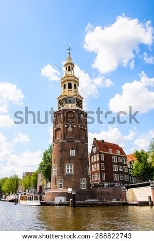 Clock tower in Amsterdam, Netherlands - stock photo