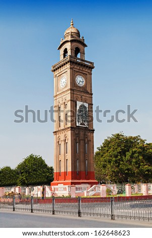 Clock tower in the center of Mysore - stock photo