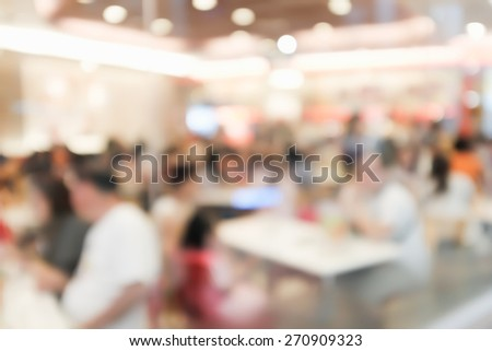 Close up abstract blurred in food center - stock photo