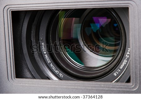close-up hd video camera - stock photo