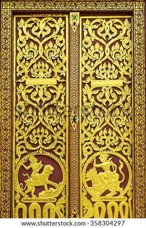 close-up image of ancient doors on wat aha that suthon - stock photo