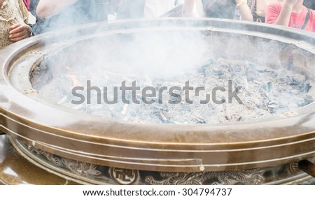 Close-up incense smoke - stock photo