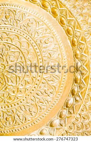 Close up of a golden metal copper bronze texture. - stock photo