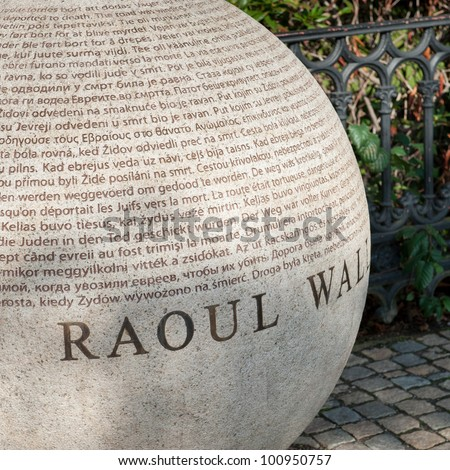 Close-up of a memorial, Memorial to Raoul Wallenberg, Stockholm, Sweden - stock photo