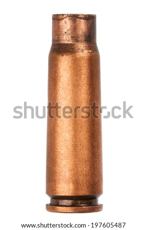 Close up of an empty bullet cartridge  - stock photo