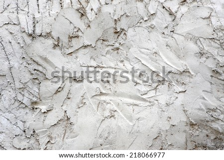 close up of brushed cement or concrete on pavement - stock photo
