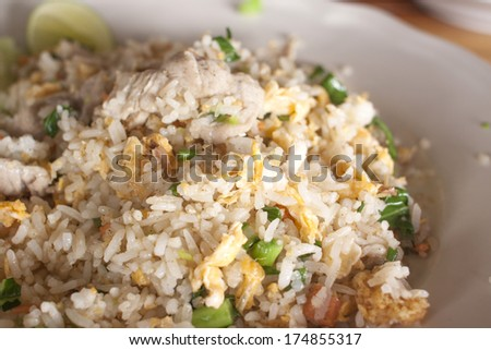 Close-up of delicious fried rice./Fried rice - stock photo