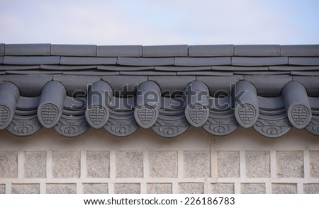 close up of detail of Korean style roof tile - stock photo