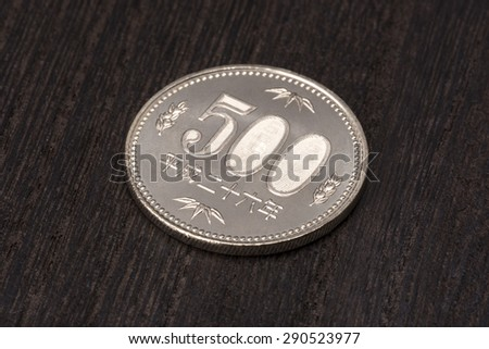 close up of five hundred yen - stock photo