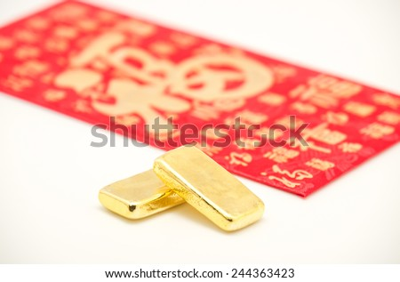 Close up of gold bar with re envelope, symbol of wealth and prosperity for business and investment or Chinese new year background - stock photo