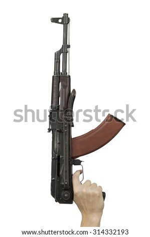 close up of man hand holding AKS machine gun. Studio shot isolated over white