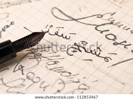 close up of old hand-written with Arabic letters - stock photo