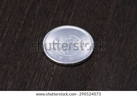close up of one yen - stock photo