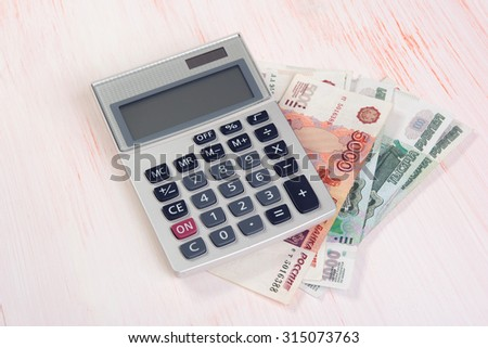 close up of Russian rubles with calculator - stock photo