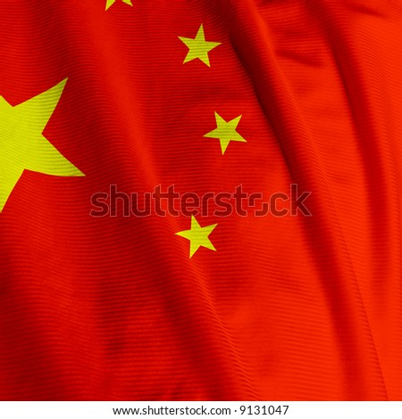 Close up of the Chinese flag, square image - stock photo