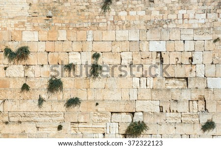 Close up on Western Wall also called Wailing Wall in Jerusalem, Israel - stock photo