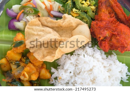 Close up overhead view of Indian mixed rice. Delicious Indian food. - stock photo