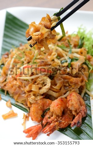 Close-up stir fried char kuey teow  - stock photo